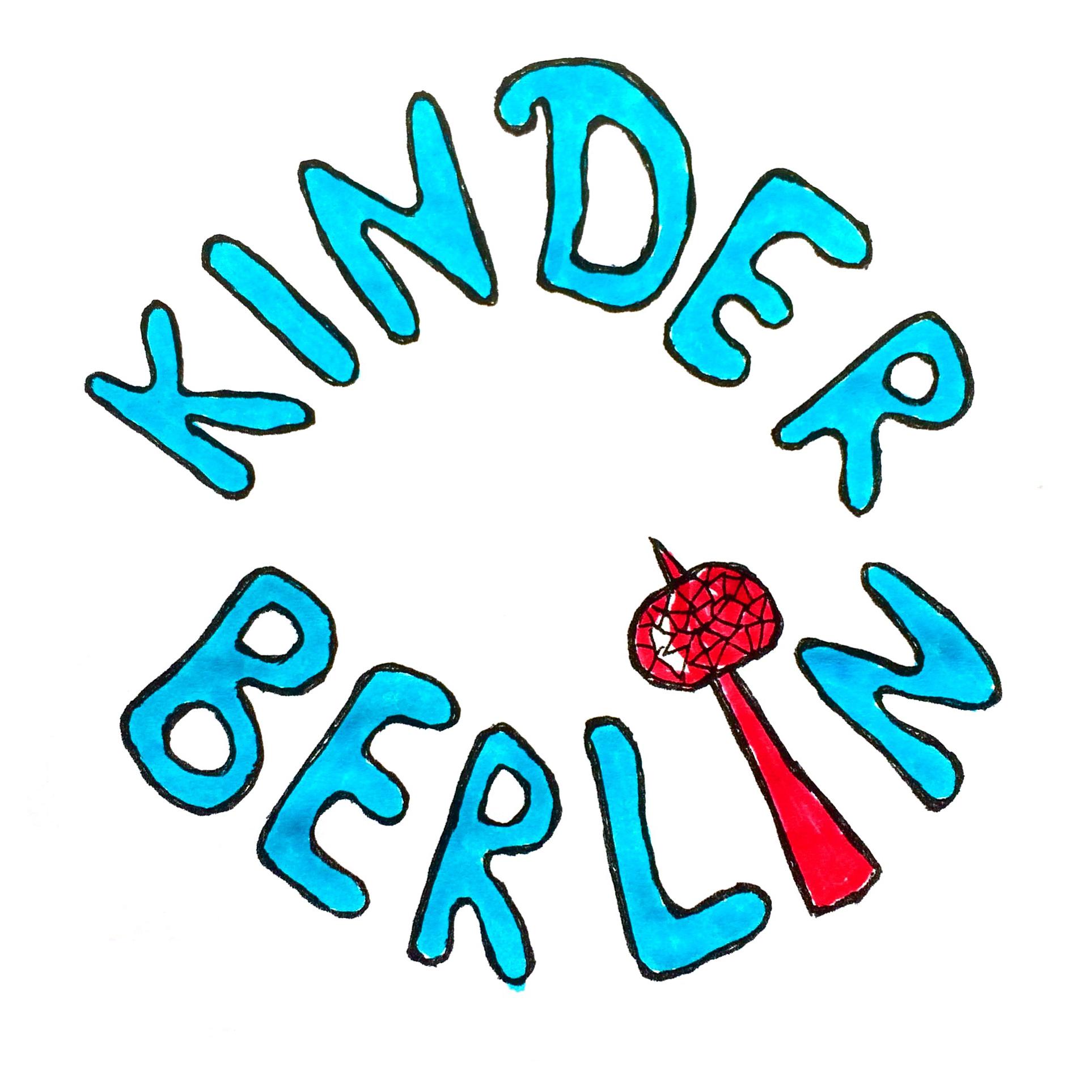 Детский Берлин